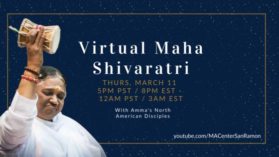 Virtual Maha Shivaratri - The Great Night of Lord Shiva  with Amma's North American Disciples