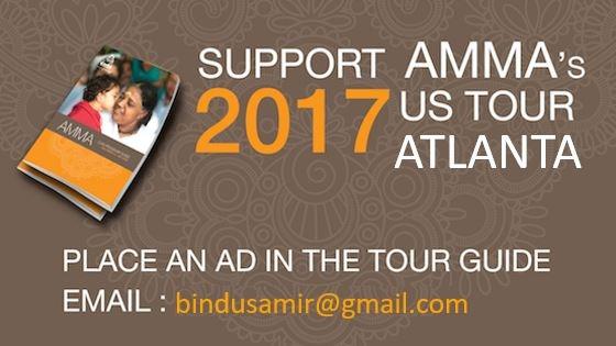 Support Amma's 2017 Atlanta Tour