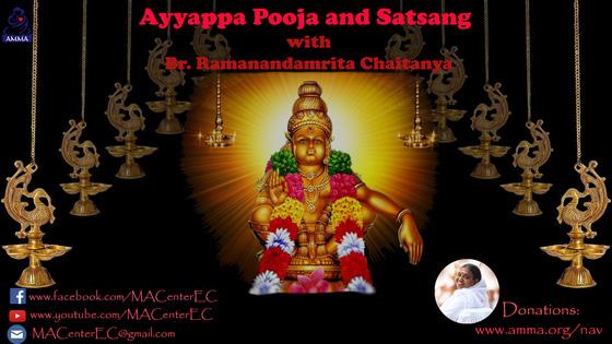 Ayyappa Pooja and Satsang with Br. Ramanandamrita Chaitanya