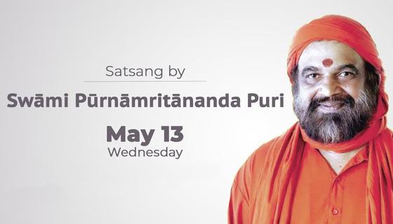 Swami Purnamritananda Puri