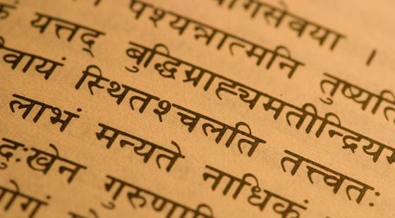 Amma.org: Sanskrit Intensive