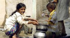 Amma.org: Building Homes